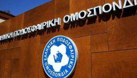 Ούτε ΔΣ η ΕΠΟ για το ελληνικό ποδόσφαιρο...