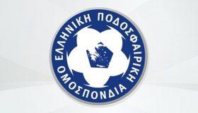 Ο Στρατηγικός Σχεδιασμός Ανάπτυξης σε Ανατολική Μακεδονία και Θράκη