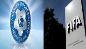 «Μπλόκο» της FIFA στους… παρατηρητές