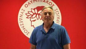 Ο Κώστας Μίσσας έφυγε από τον Ολυμπιακό και δήλωσε: «Εις το επανιδείν»