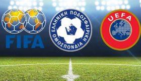 Χωρισμένοι στα δυο σε FIFA και UEFA