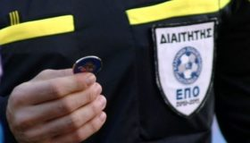 ΕΠΟ: «Σε χρόνο-ρεκόρ η διαδικασία εξόφλησης των οφειλών στους διαιτητές»