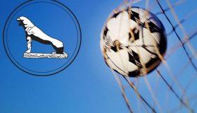 Ομάδα... παραμιλά για το εξοδολόγιο των διαιτητών ύψους 632 ευρώ σε αγώνα τοπικού πρωταθλήματος!