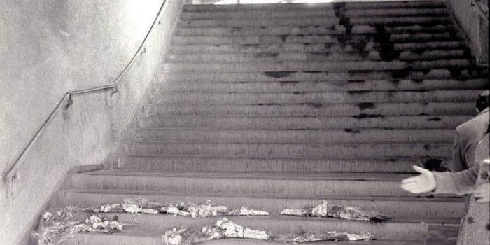 39 χρόνια αδικαίωτοι οι 21 νεκροί (εικόνες - vids)