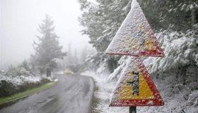 Καταιγίδες, χιόνι και θυελλώδεις άνεμοι το Σαββατοκύριακο