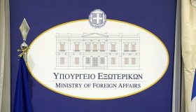 ΥΠΕΞ: Αυθαίρετη και εκδικητική η απόφαση της Ρωσίας