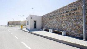 «Κατάπτυστο και γεμάτο ψεύδη δελτίο Τύπου της ΠΟΕΔΗΝ», λέει η διοίκηση του Νοσοκομείου Σαντορίνης και ζητάει να ανακληθεί