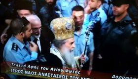 Στην τελετή αφής του Αγίου Φωτός ο Ιβάν Σαββίδης (εικόνες -  video)