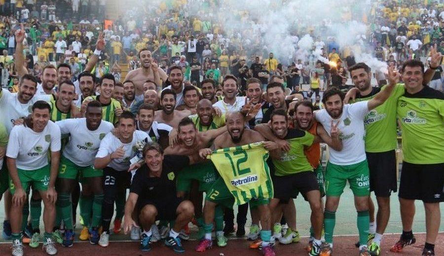 Κύπελλο μετά από 14 χρόνια η ΑΕΚ Λάρνακας (video)
