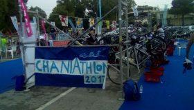 Με επιτυχία ο αγώνας «Chaniathlon»