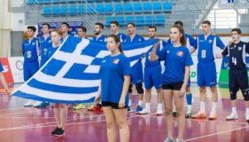 Νίκησε την Σερβία η Εθνική Εφήβων