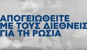 Οι διεθνείς και ο Σκίμπε: «Φαβορί η Αργεντινή, έκπληξη το Βέλγιο» (video)