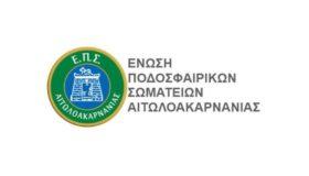 Αντώνης Φουσέκης: Κάλπικο το αποτέλεσμα των εκλογών