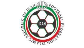 Καταγγελία του Ιράν εναντίον της ΕΠΟ!