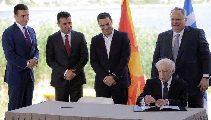 Υπογράφηκε η συμφωνία για το όνομα των Σκοπίων (Βόρεια Μακεδονία)