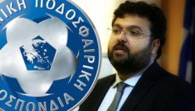 «Συγκρουόμαστε με κατεστημένα και νοοτροπίες δεκαετιών», είπε ο υπουργός... ποδοσφαίρου