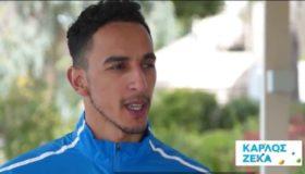 Ζέκα: «Ρονάλντο - Μέσι στον τελικό του Παγκοσμίου Κυπέλλου» (video)