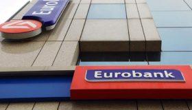 Eurobank: 1 εκατ. ευρώ για την αποκατάσταση υποδομών στις πληγείσες περιοχές