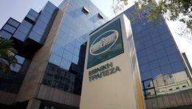 Βοήθεια 1 εκατ. ευρώ για τους πληγέντες από Εθνική Τράπεζα