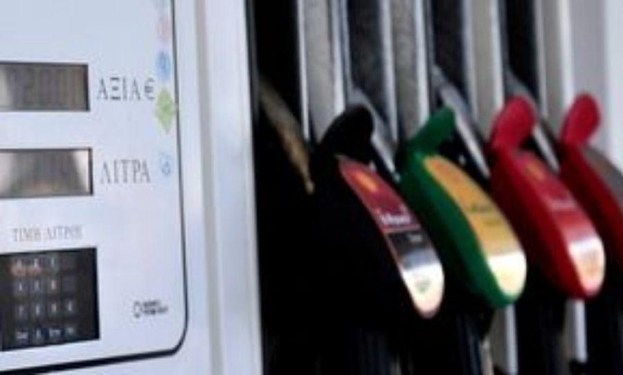Καθορισμός πλαφόν καυσίμων σε 17 νομούς ( Φωκίδος )
