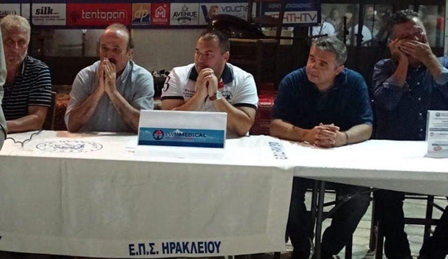 Κλήρωσε για τα πρωταθλήματα της ΕΠΣΗ - Νέα σφοδρή επίθεση Τζώρτζογλου σε Κυβέρνηση και ΕΠΟ