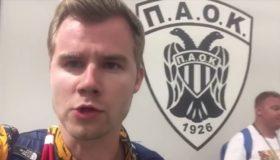«Κλίμα τρομοκρατίας στην Τούμπα», καταγγέλλουν Ρώσοι δημοσιογράφοι... (video)