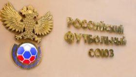 Έρευνα από την UEFA ζητά η ρωσική Ομοσπονδία για το ΠΑΟΚ-Σπαρτάκ