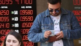 Αναταραχή προκαλεί η βουτιά της τουρκικής λίρας