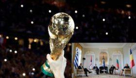 «Βαλκανική» υποψηφιότητα για το Παγκόσμιο Κύπελλο