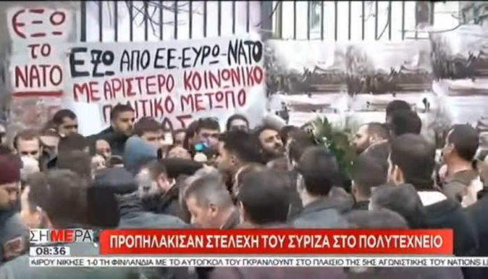 Προπηλάκισαν τα στελέχη του ΣΥΡΙΖΑ (video)