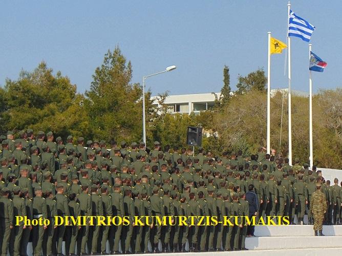σημαίες που χρονολογούνται από τον SIM