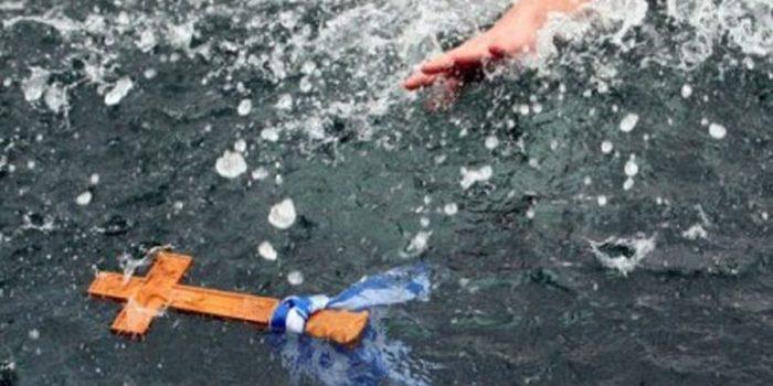 Θεοφάνεια: Η Βάπτισης του Ιησού στον Ιορδάνη ποταμό από τον Άγιο Ιωάννη
