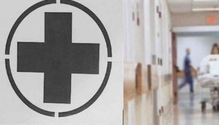 200 γιατροί του ΕΣΥ κατά της κυβέρνησης