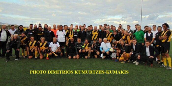 Λάμψη Κόμη Εστερχάζι στην εκδήλωση των βετεράνων της ΑΕΚ με την UNION FC BUDAPEST (πλούσιο φωτογραφικό ρεπορτάζ)